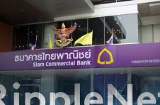 泰国最大的银行SCB将RippleNet用于企业的即时汇款