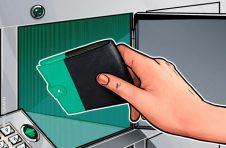 MetaMask通过新的电子钱包更新增强了用户隐私